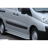 Подножки Citroen Jumpy 2007+