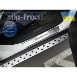 Накладки Alufrost на пороги Kia Sorento 2010+