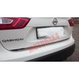 Хром багажника Nissan Qashqai II 2014+