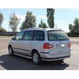 Защита заднего бампера VW Sharan 2000+
