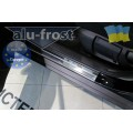 Накладки на пороги Alufrost для Nissan X-Trail T32 2014+