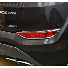Хром на задние противотуманки Hyundai Tucson 2017+
