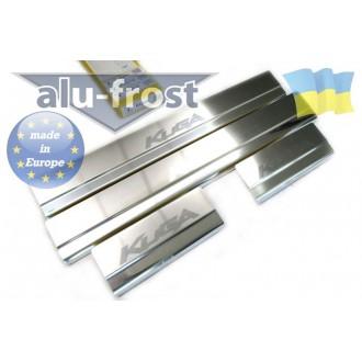 Накладки на пороги Alufrost для Ford Kuga 2008+