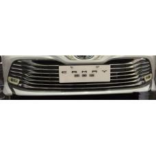 Хром накладки на решетку радиатора Toyota Camry V70 2018+