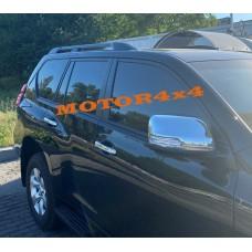 Рейлинги Toyota Prado 150 2019-2020+ оригинальный дизайн