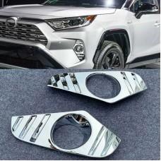 Хром накладки на противотуманные фары Toyota Rav4 2019+